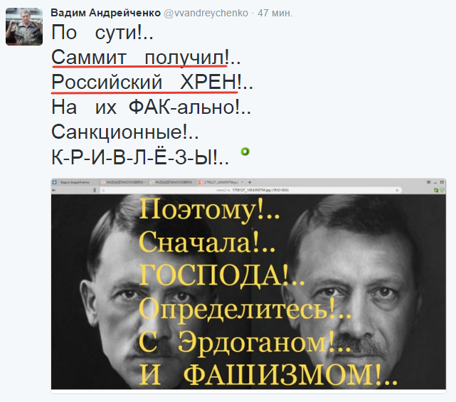 2016-03-31 20-04-05 Вадим Андрейченко (@vvandreychenko)   Твиттер – Yandex (641x565, 229Kb)