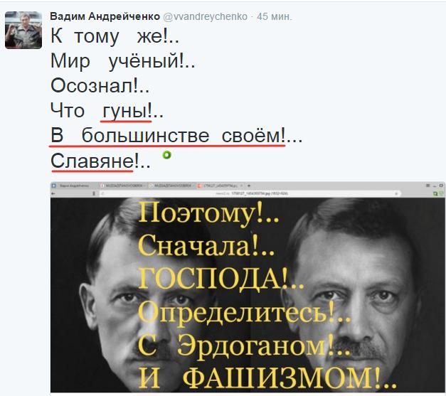 2016-03-31 20-05-44 Вадим Андрейченко (@vvandreychenko)   Твиттер – Yandex (627x557, 227Kb)