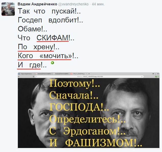2016-03-31 20-06-26 Вадим Андрейченко (@vvandreychenko)   Твиттер – Yandex (635x596, 231Kb)