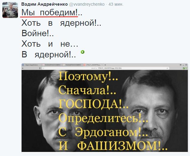 2016-03-31 20-07-16 Вадим Андрейченко (@vvandreychenko)   Твиттер – Yandex (634x522, 225Kb)