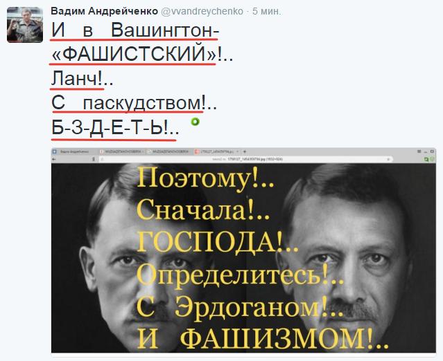 2016-03-31 20-08-27 Вадим Андрейченко (@vvandreychenko)   Твиттер – Yandex (639x522, 225Kb)