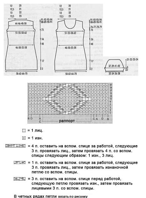5308269_platjesumka3 (467x633, 98Kb)