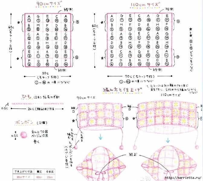 Жилет бабушкиными квадратами для девочки (2) (672x599, 239Kb)