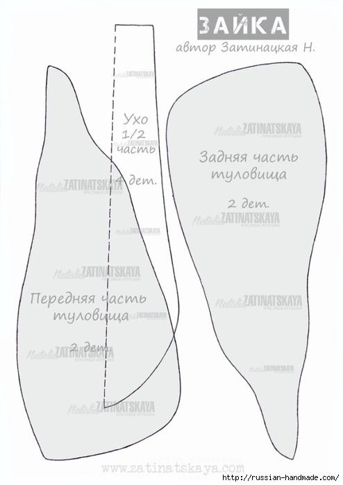 Выкройки ушастого ЗАЙЦА и ПЕСИКА (6) (494x700, 107Kb)