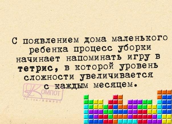 1459442118_frazki-9 (604x436, 271Kb)