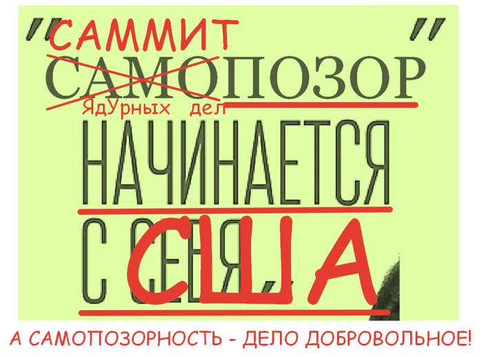 2016-04-01 15-36-18 2016-04-01 15-22-22 Взыскать   с   Лысковской   Валерии   Николаевны   в   пользу   Андрейченко   Вадим (700x517, 152Kb)
