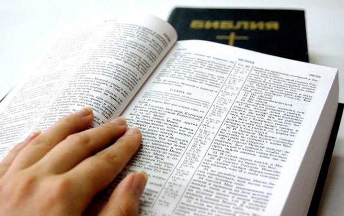 Bibliya-ne-lzhet-770x485 (700x440, 257Kb)