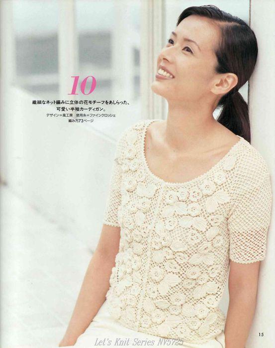 Let's Knit Series NV5725_015 (553x700, 52Kb)