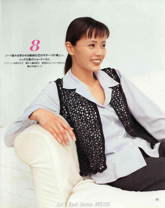 Let's Knit Series NV5725_013 (555x700, 50Kb)