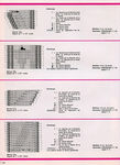 Превью кайма спицами сх (510x700, 233Kb)