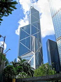 200px-HK_Bank_of_China_Tower_View (200x267, 17Kb)