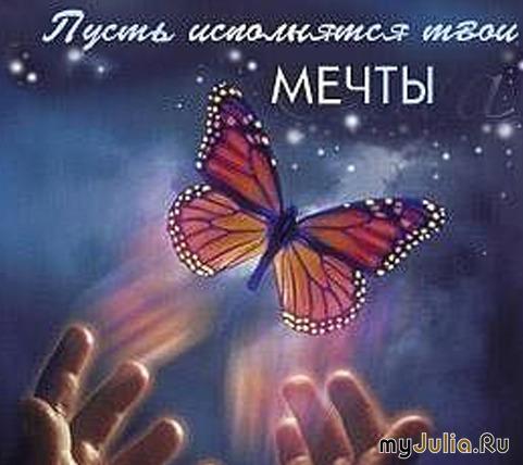 http://img1.liveinternet.ru/images/attach/c/3/74/841/74841199_3571750_468839_8164800x600.jpg
