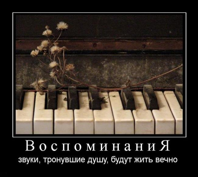 3089600_1287212366_vospominaniya_1_ (650x583, 46Kb)