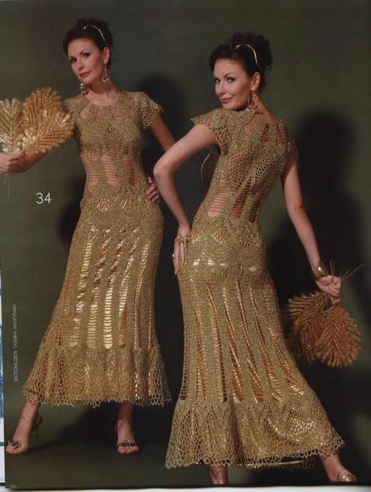 Золотое платье. Схемы ЗДЕСЬ