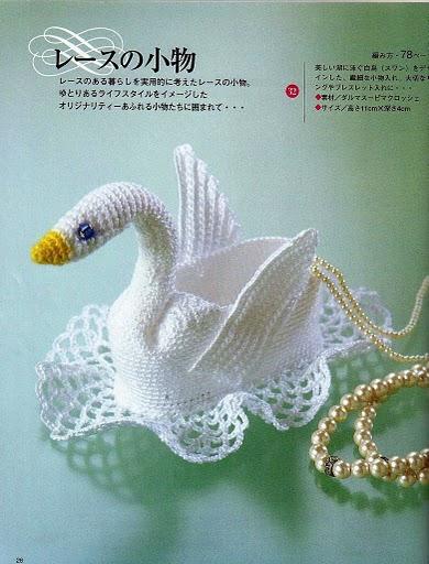 лебедь (390x512, 63Kb)