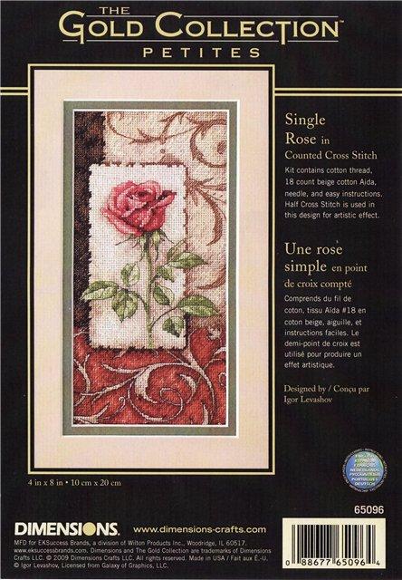 Dimensions 65096 Single Rose (444x640, 81Kb)