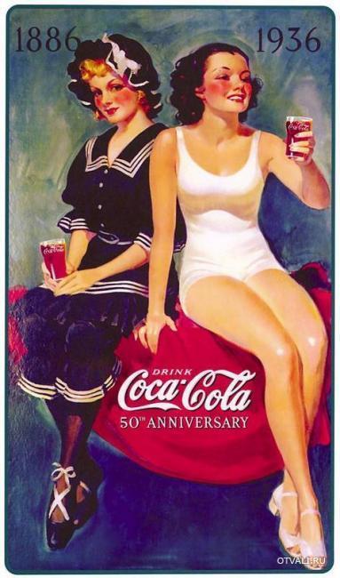 starye-reklamy-koka-koly-kartinok_19725_s__3 (383x650, 46Kb)