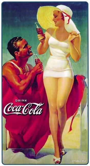 starye-reklamy-koka-koly-kartinok_19725_s__6 (351x650, 39Kb)