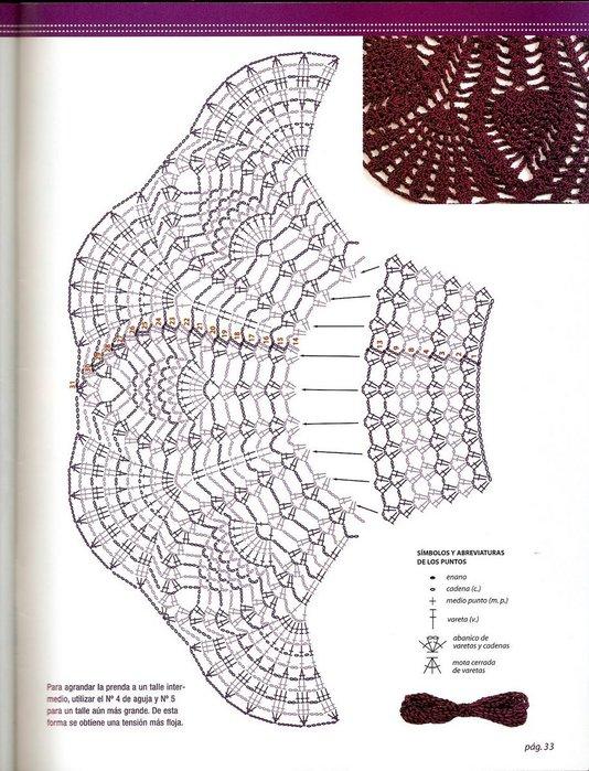 ежевичка 1 (534x700, 113Kb)
