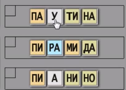 Безымянный (409x291, 66Kb)