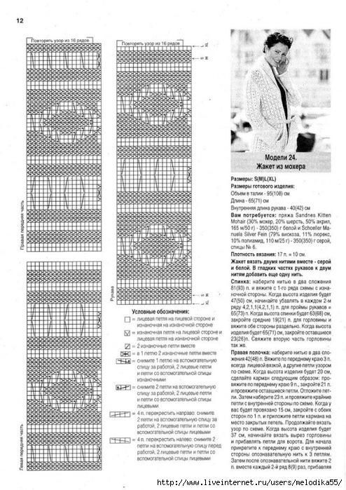 йк5 (494x700, 271Kb)