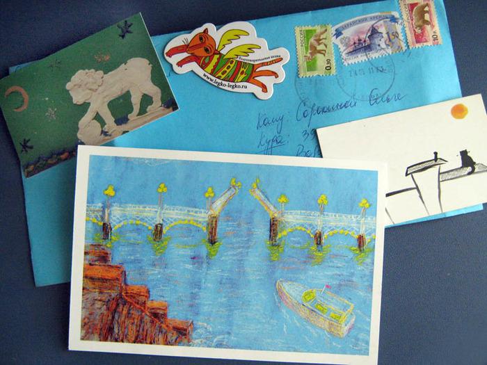подарки от Летучей Лисиицы (700x525, 166Kb)