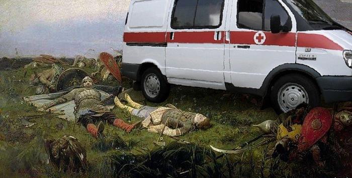 Сказка о мёртвой водице и семи богатырях/2270477_1053 (700x355, 459Kb)