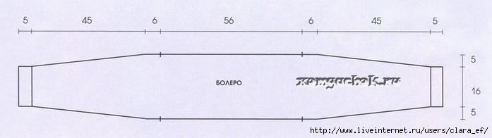 2 (700x196, 69Kb)