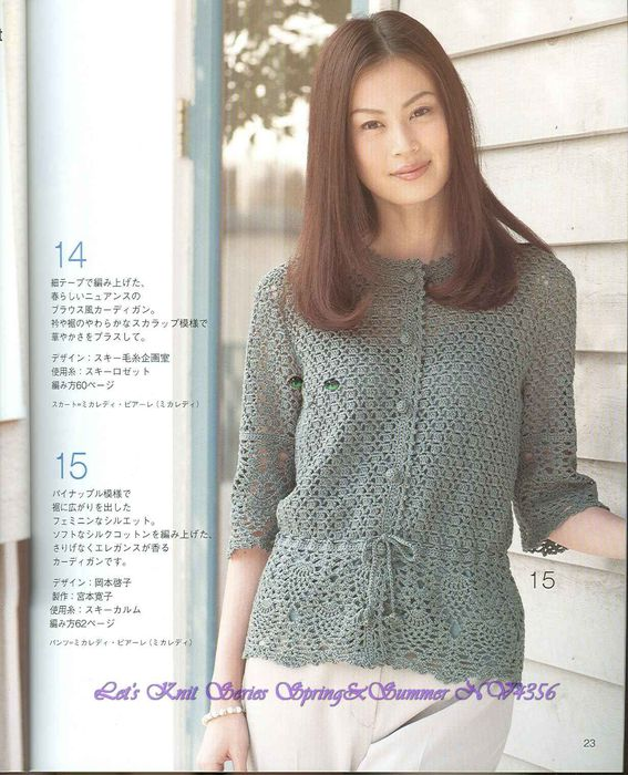 Let's Knit Series Spring&Summer NV4356 022 (567x700, 84Kb)