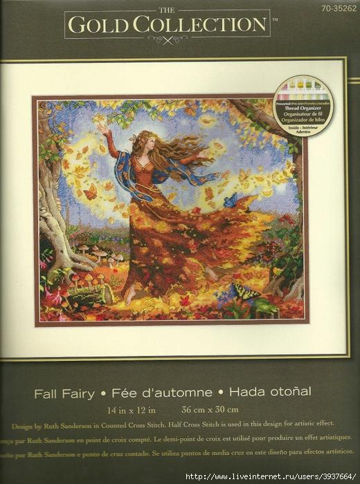 3937664_35262_Fall_Fairy_ (520x700, 342Kb)