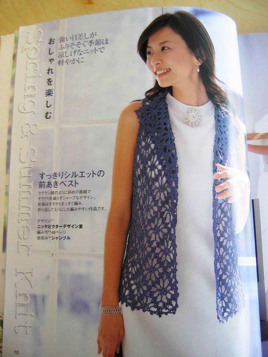Ondori spring sammer knit 0 (10) (525x700, 56Kb)