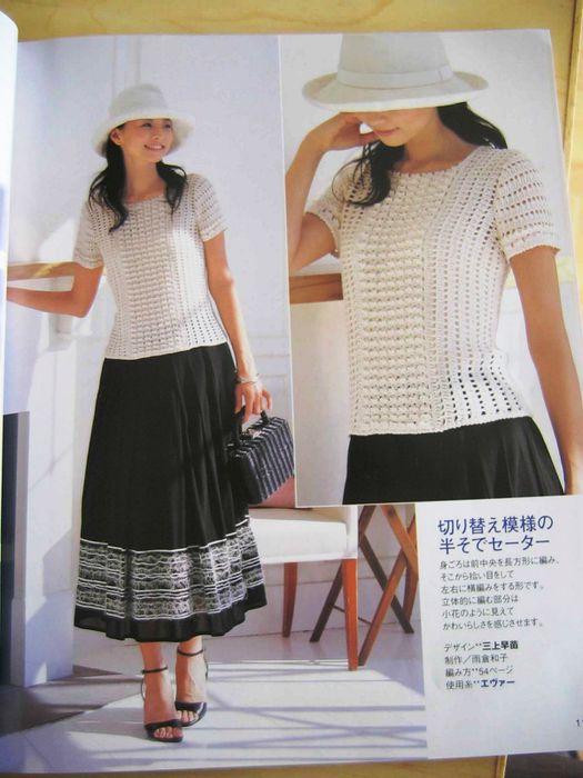 Ondori spring sammer knit 0 (11) (525x700, 57Kb)