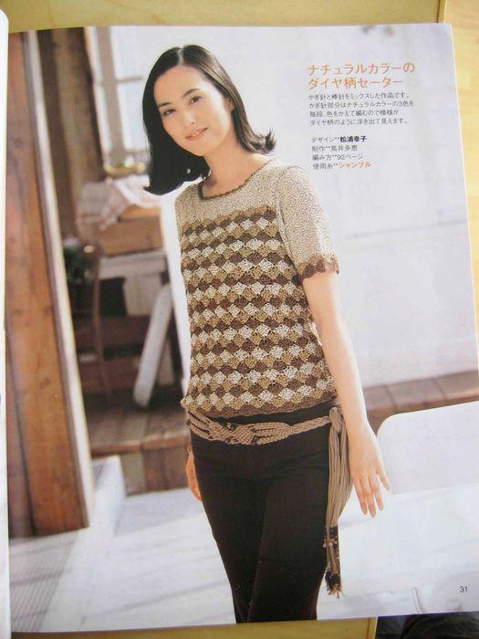 Ondori spring sammer knit 0 (25) (525x700, 53Kb)