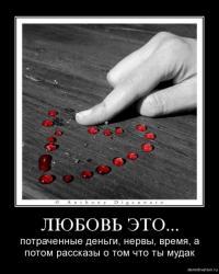 163679_303721 (200x250, 10Kb)
