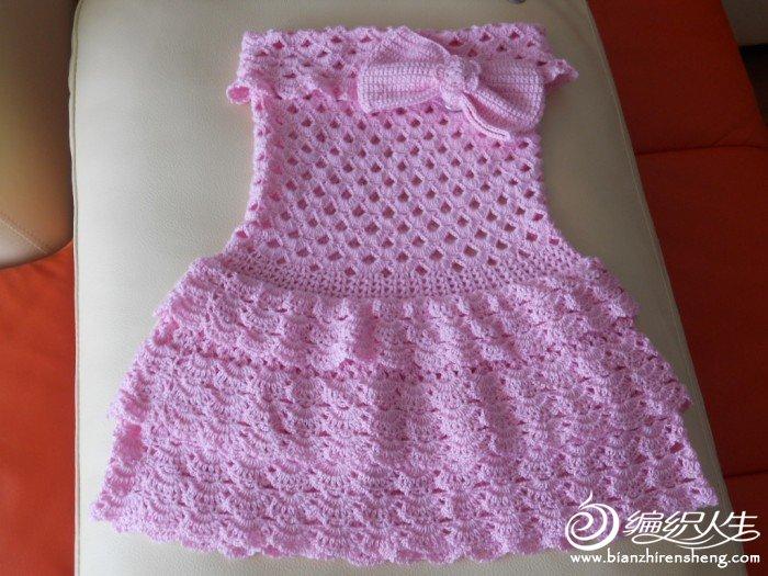 香娇-宝宝抹胸裙超级美真人秀 (700x525, 89Kb)