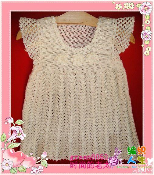 可爱小白裙(上图解啦) (505x571, 83Kb)