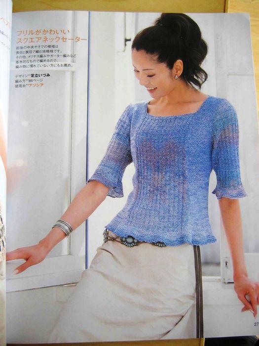 Ondori spring sammer knit 0 (23) (525x700, 59Kb)
