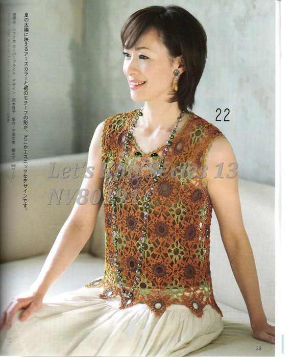 Let's Knit Series 13 NV80191033 (574x700, 38Kb)