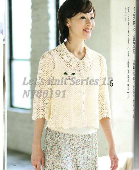 Let's Knit Series 13 NV80191010 (574x700, 38Kb)