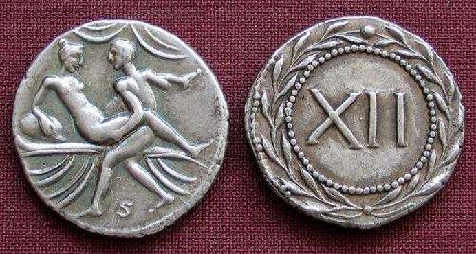 Изображение секса в древнем риме.