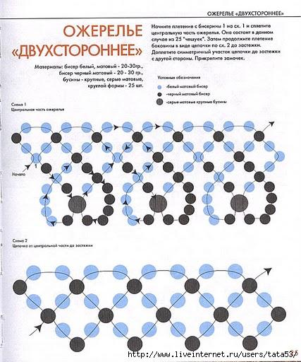 3837698_dceeb68effdb (427x512, 163Kb)