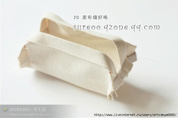 23 (599x397, 75Kb)
