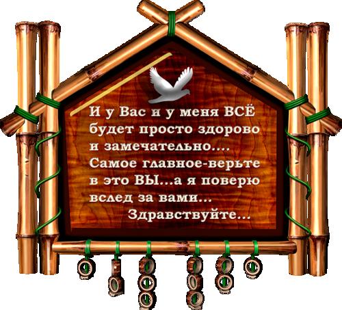 0_43b03_a1439614_L (500x453, 321Kb)