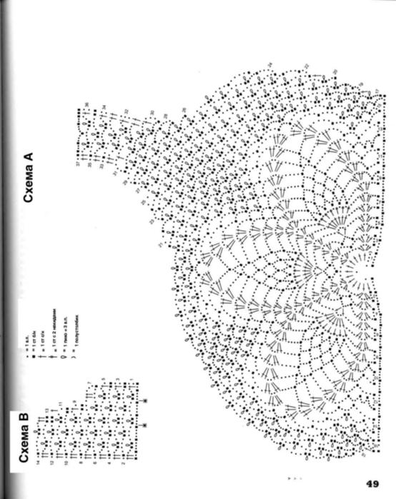 жилет дет_б (554x700, 169Kb)