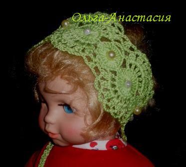 салатовая повязка на кукле бб с подп. (373x336, 22Kb)