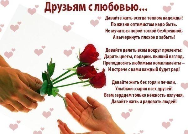 http://img1.liveinternet.ru/images/attach/c/3/75/104/75104283_3517075__1_1druzjm.jpg