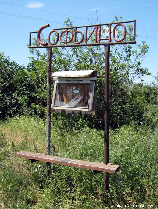 дача 2011, Софьино, 1 (532x700, 424Kb)