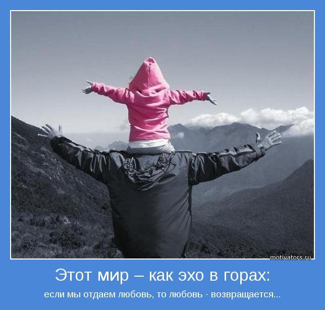 motivator-17919 (644x614, 46Kb)