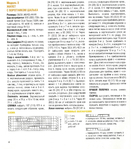 Превью 3a (633x700, 406Kb)