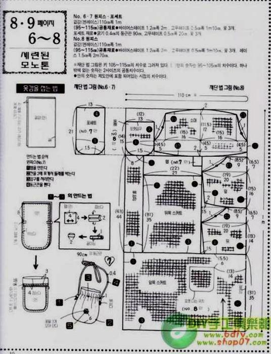 مجلة خياطة صينية.بترونات خياطة لكل العائلة.بترونات خياطة للاطفال وللسيدات 75137443_215_155408_